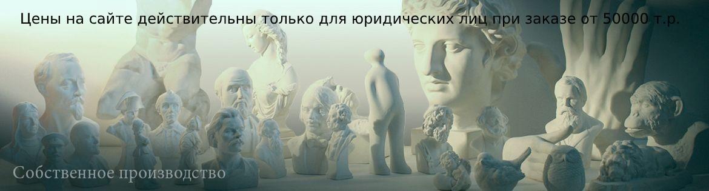 безнал